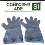 АДР Защитни ръкавици
