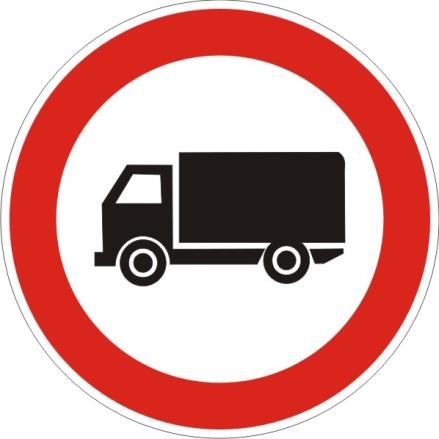 Забрана за движение на тежкотоварни автомобили през Юли и Август 2017г