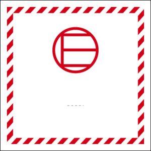 etichette quantita esenti - dangerous goods in excepted quantities - lab-1141-pc